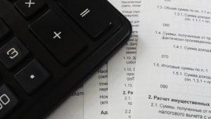 оптимизация налогооблажения компании